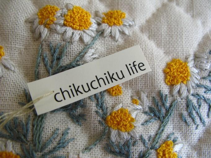 2014涼風chikuchikulife2