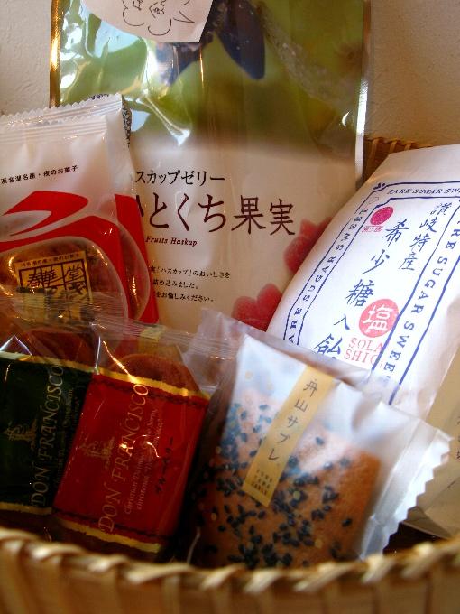 2014suzukaze-ありがとうございます1