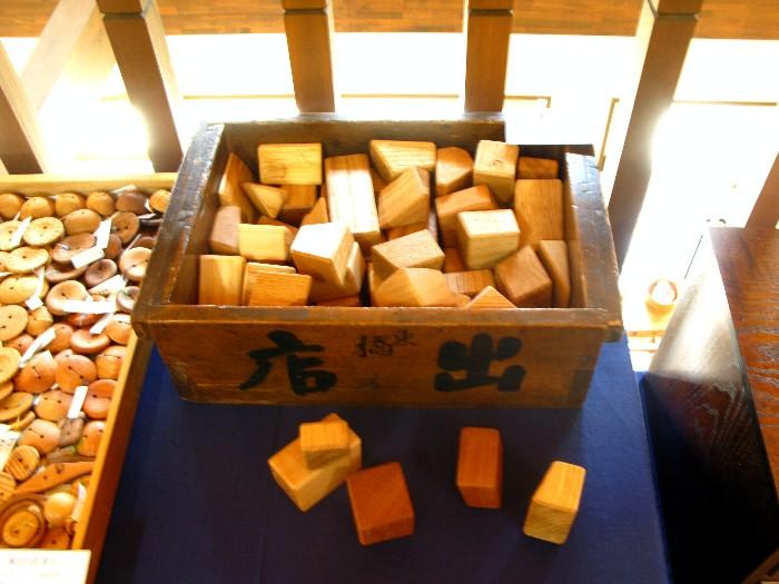2014otahideo-mokkouten1-8.jpg