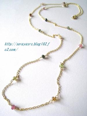 IMG_1412新