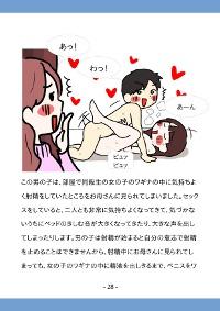 sexbook_01_027t.jpg