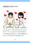 sexbook_03_014t.jpg