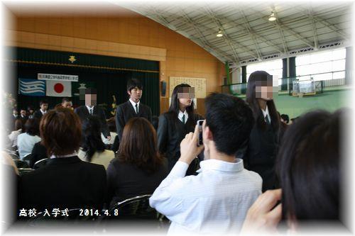 IMG_7704sounyugaku.jpg