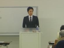 セミナー講師