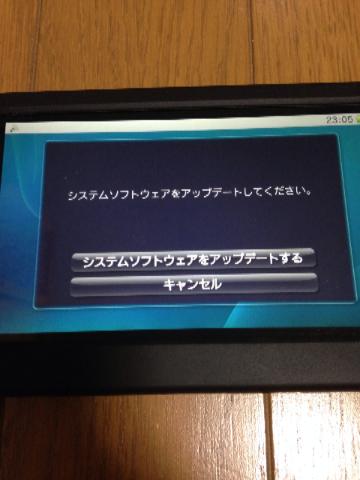 20140808000601d37.jpg