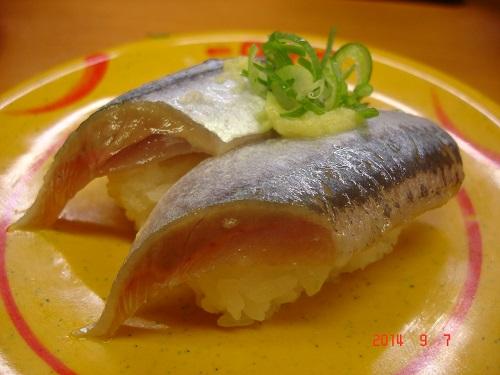 はま寿司 1号店 足利店 – 本店の旅 – 全国チェーン …