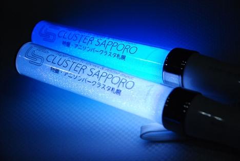 クラスタ札幌001