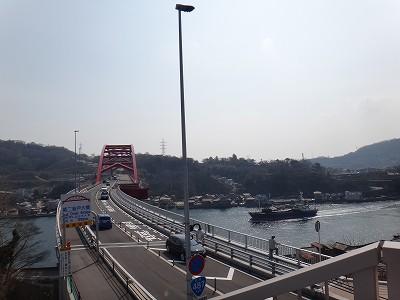 s-10:33第2音戸大橋