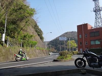 s-8:47島地川ダム
