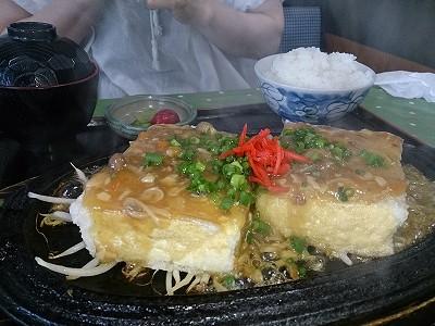 s-11:26豆腐ステーキ