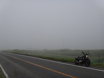 s-7:33志和霧
