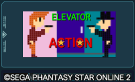 elevator.png
