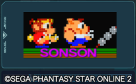 sonson.png