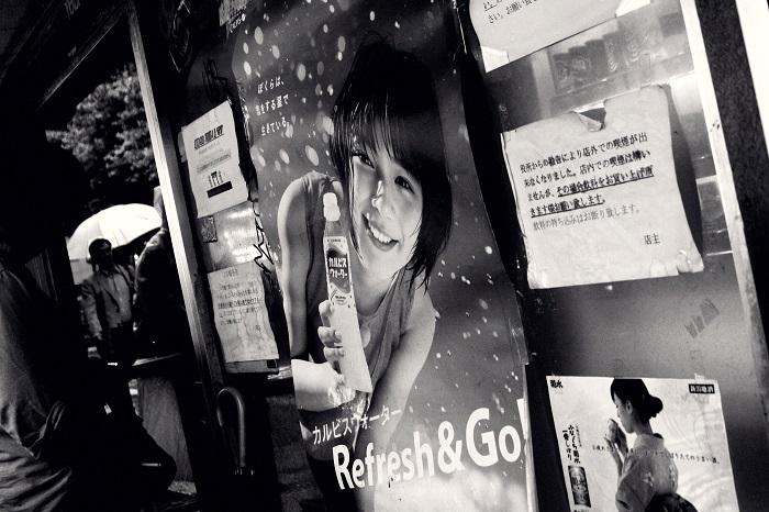 20140607有楽町2-1a