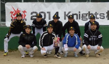 PC211135今年1年友志リーグを引っ張ってくれてありがとう 二連覇のBig連チャンずチーム