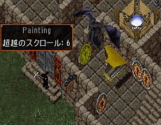 screenshot_376_12.jpg