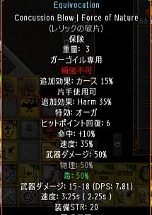 screenshot_400_12.jpg