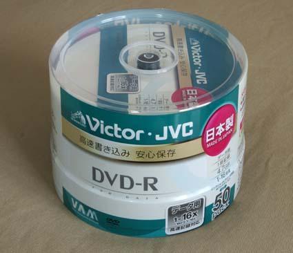 「日本製」ビクター製DVD-R 01