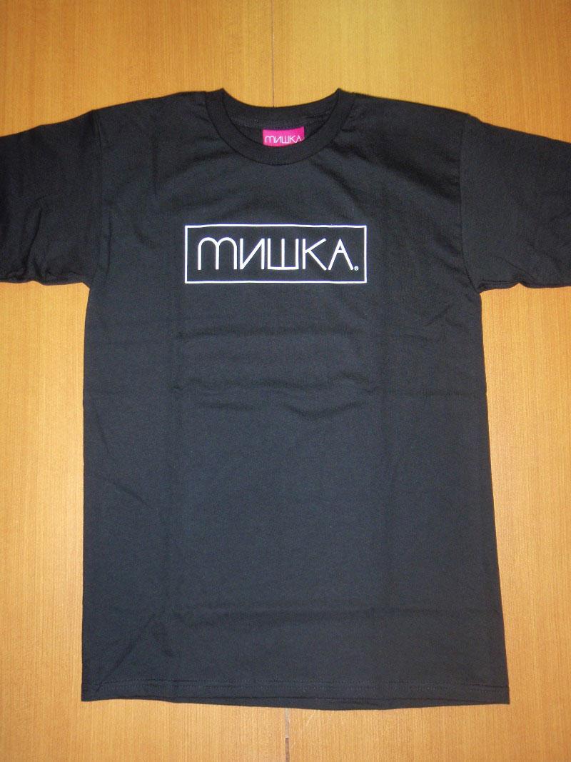 2014 Mishka Summer Tee STREETWISE ストリートワイズ 神奈川 藤沢 湘南 スケート ファッション ストリートファッション ストリートブランド