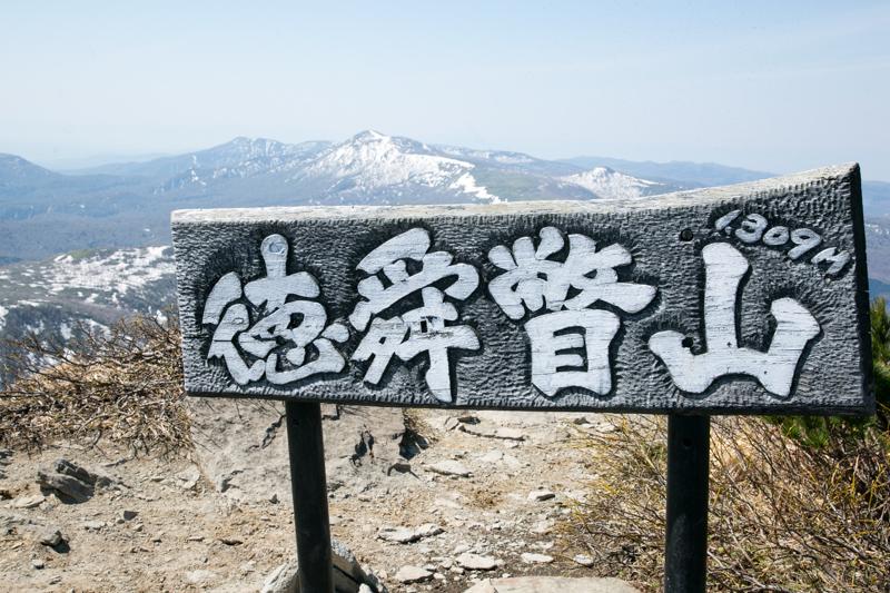 tokushun20140511-7773.jpg