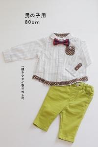 男洋服0044
