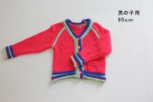 男洋服0046