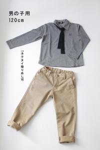 男洋服0021
