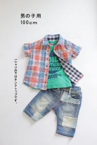 男洋服0048