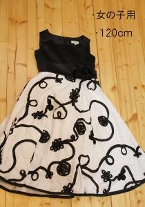 ドレス0026