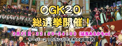 OGK5.jpg