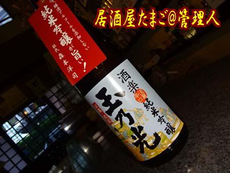 20140819_4_S1.jpg