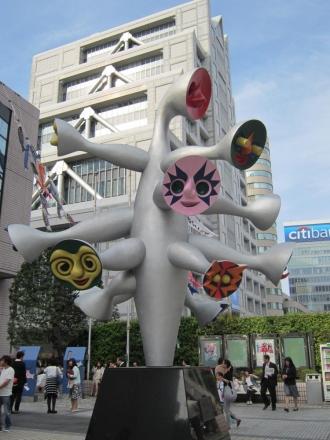 岡本太郎の彫刻①