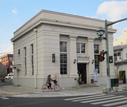 旧足利銀行栃木支店①