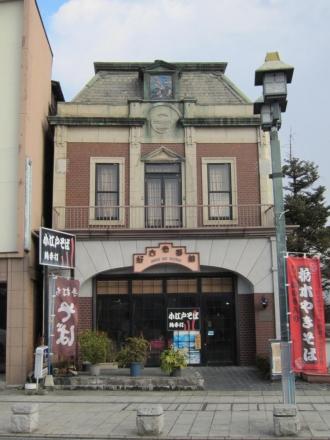 好古壱番館(旧安達呉服店②