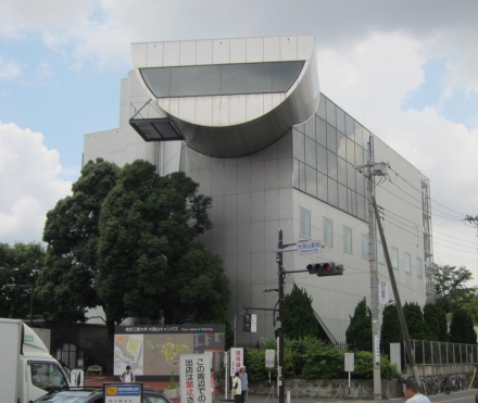 東京工業大学百年記念館①