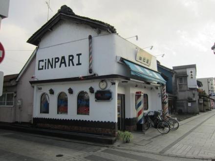GINPARI.jpg