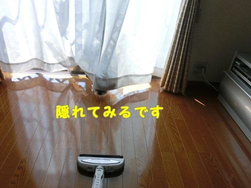 001-20140526-191726.jpg