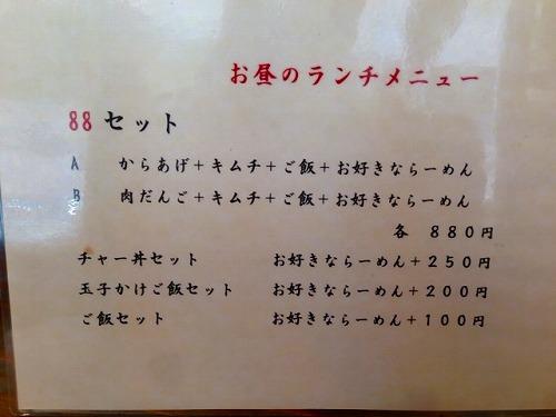 s-2014-02-24 12.31.40
