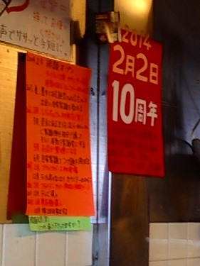 s-2014-03-10 11.59.12-1