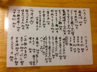 s-2014-03-24 12.28.33