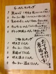 s-2014-03-24 12.28.40