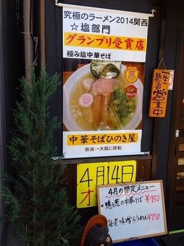 s-2014-04-14 12.01.41