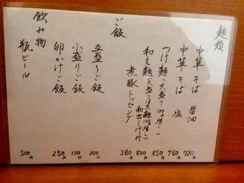 s-2014-04-15 12.46.11