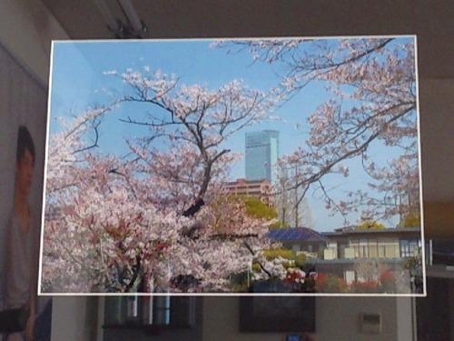 s-2014-04-25 10.26.38