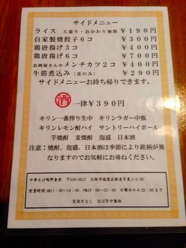 s-2014-05-13 21.28.47