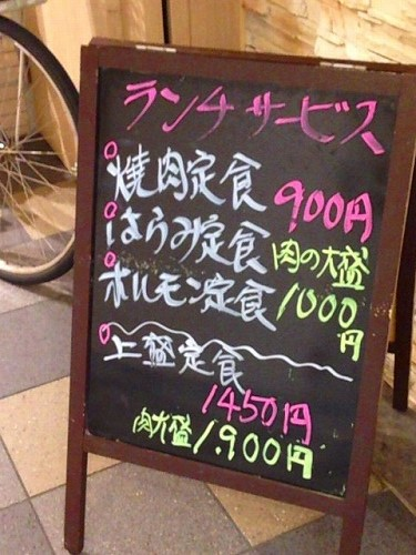 s-2014-05-13 13.00.14