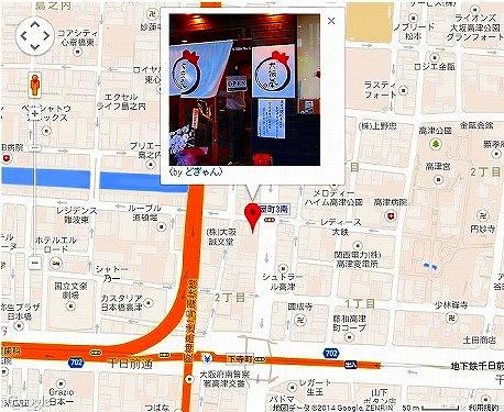 s-s-地図