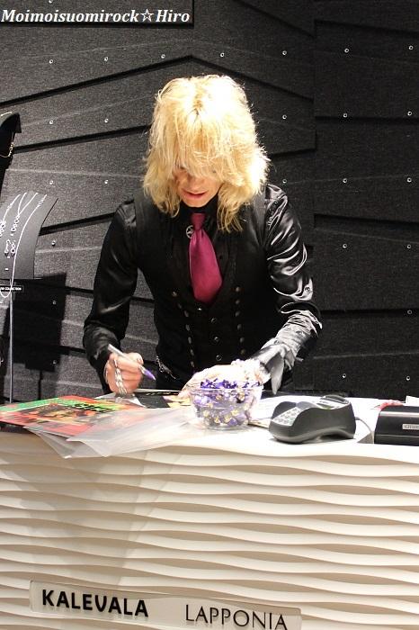 Mochael Monroe Kalevala koru 08.04.2014
