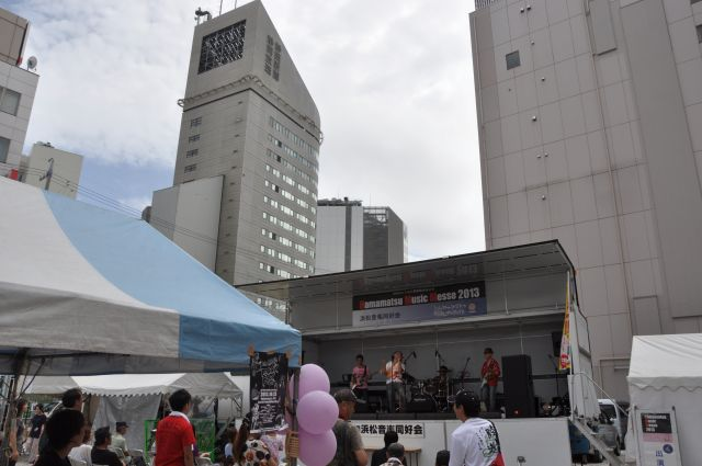 Hamamatsu Music Messe 20132