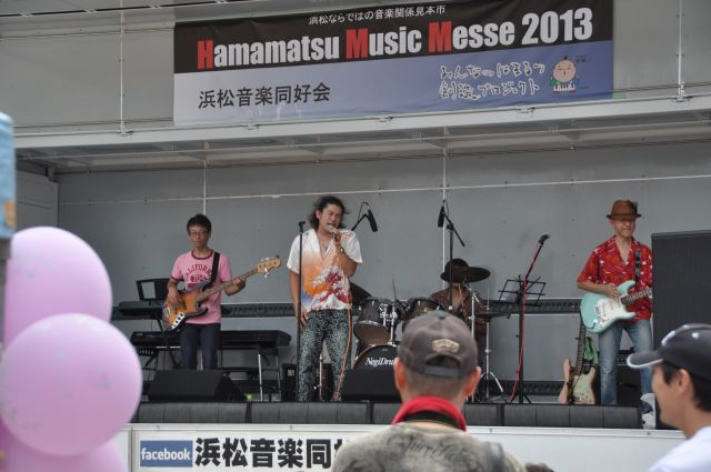 Hamamatsu Music Messe 20133